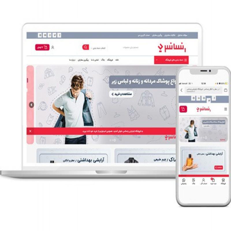طراحی سایت و سئو و اپلیکیشن