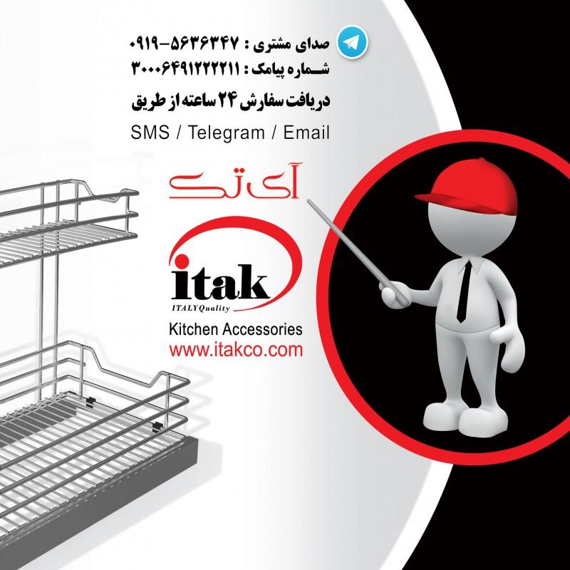 آی تک تولیدکننده لوکس ترین تجهیزات آشپزخانه در ایران