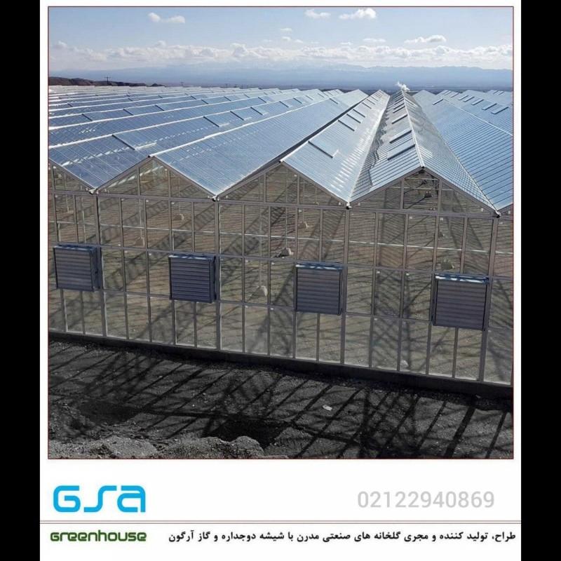 تولید و فروش گلخانه های شیشه ای با سازه آلومینیوم